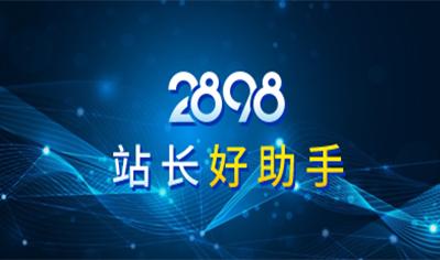 百度36亿美元收购YY直播,加码布局直播赛道