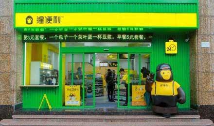 新旧零售PK:猩便利交出百万订单傲人战绩