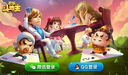 2017中国游戏市场破两千亿 2018游戏井喷年谁与争锋