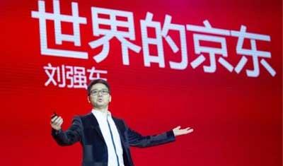 刘强东:只要制度允许京东非常愿意回A股