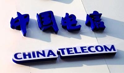 电信营业厅APP被曝强制索要70多项权限,修改用户通讯录