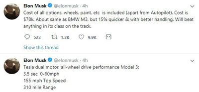 马斯克曝光全新Model 3比宝马快15%,7月起开始交付