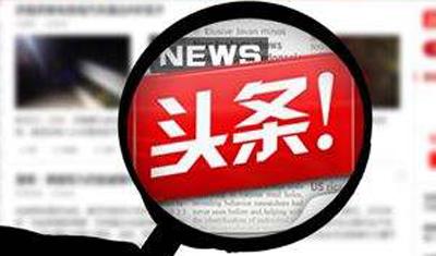 今日头条在线教育新布局:被曝收购学霸君部分业务