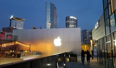 苹果市值突破万亿美元!相当于5个中石油或2.4个腾讯!