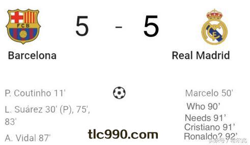 同乐城TLC足球:洛佩特吉下课,孔蒂是皇马救世主?球迷直言:皇马真正需要的是他