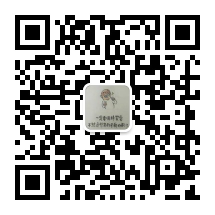 微信图片_20190127200756.jpg
