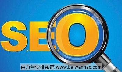 SEO网站优化:网站更换IP会对收录有什么