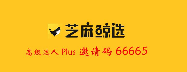 QQ浏览器截图20190515221812.png