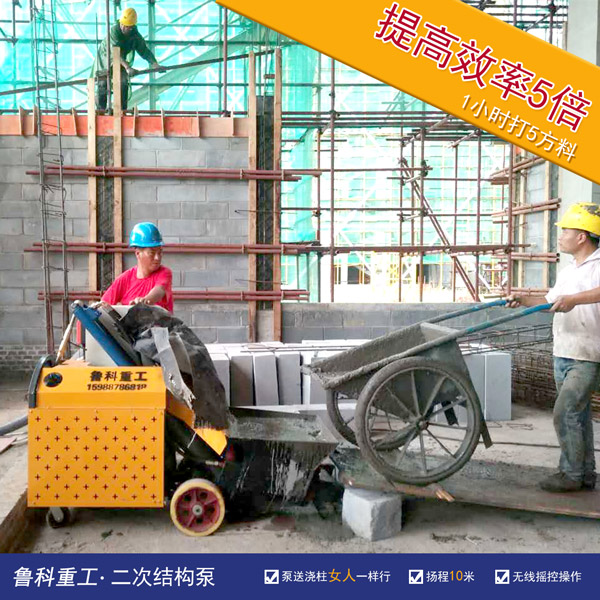 那里有中牟县小型混凝土二次结构输送泵-这样用省油