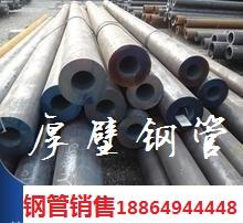 无缝钢管生产工艺与机械性能