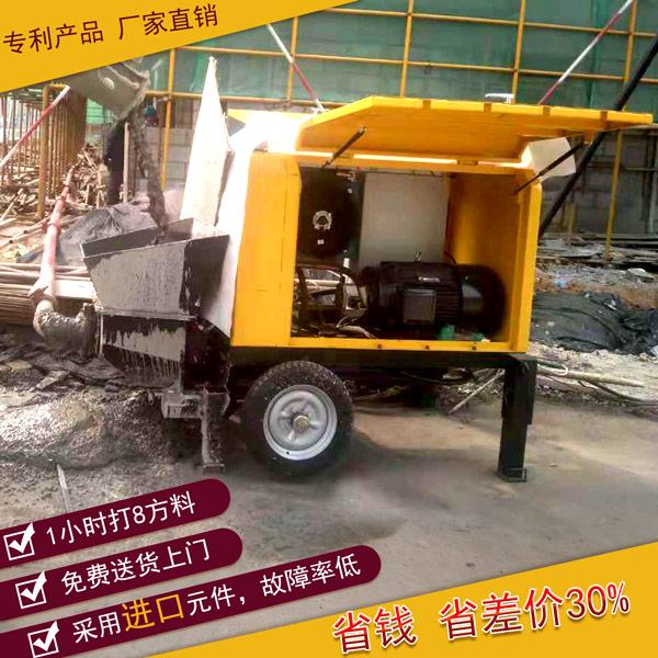 为什么超小型混凝土输送泵的进料口老是堵-需要这样做