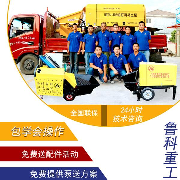中小型混凝土泵车多少钱-有哪些技术特点