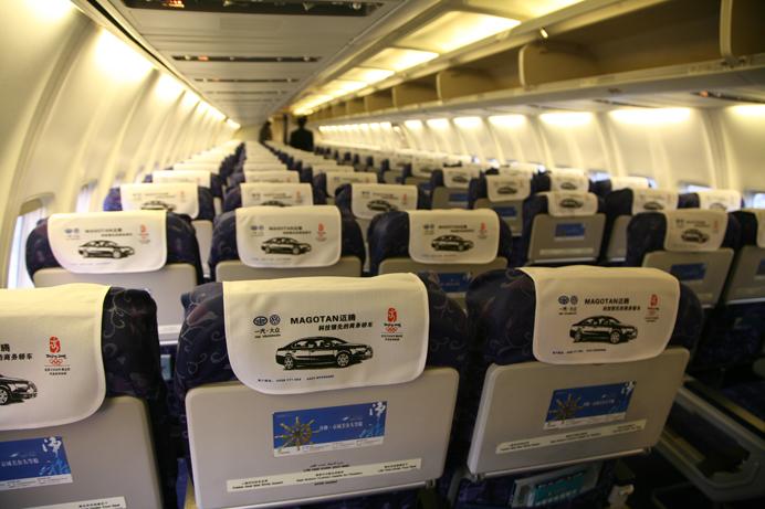 飞机枕巾广告