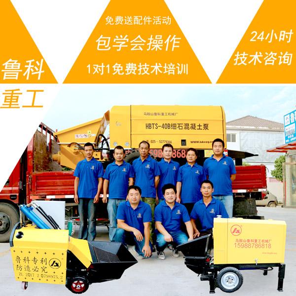 小型的混凝土泵车多少钱一个
