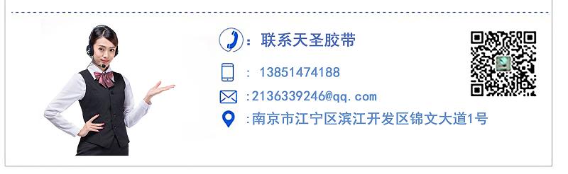 苏州美纹纸厂