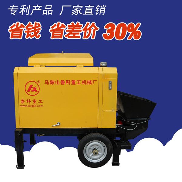 小型二次结构混凝土泵多少钱一台-高层泵送的注意事项