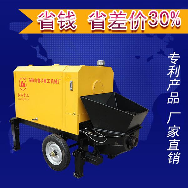 小型混凝土输送泵用途-一个合格的泵送工要做哪些工作