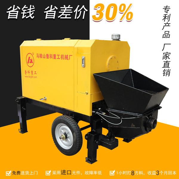 小型混凝土泵车的销售简单吗-做好计划才能运筹帷幄