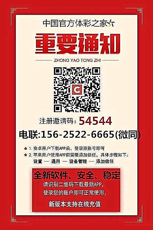 005GfJxwzy7stJfr1SU08&690_副本.jpg
