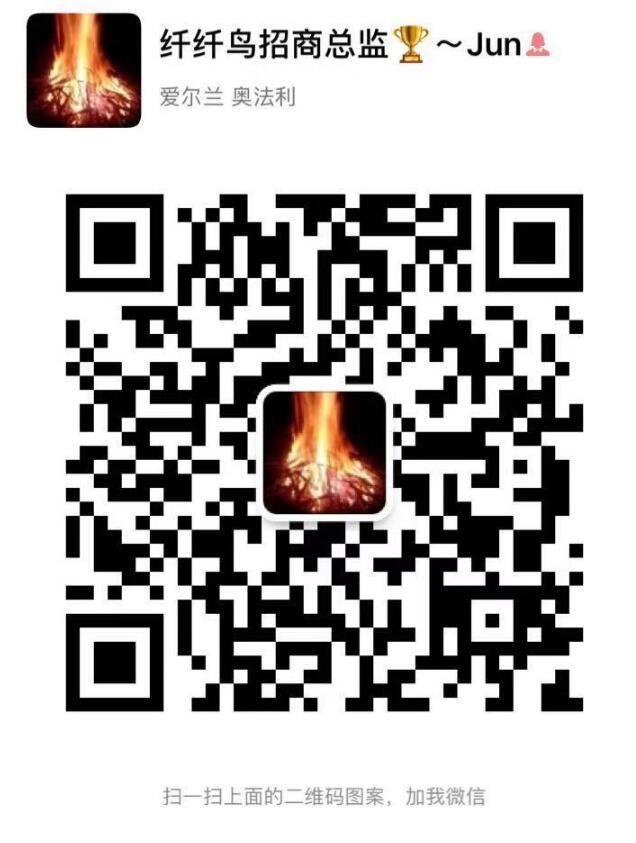 微信图片_20191007190010.jpg