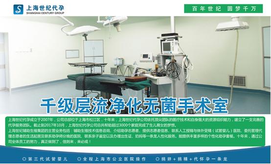 上海合法供卵医院