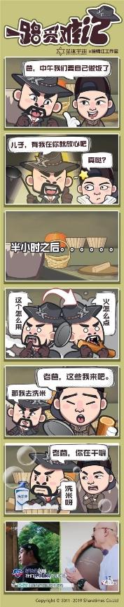 星迷宇宙《一路受难记》漫画热更,徐锦江神级操作不断