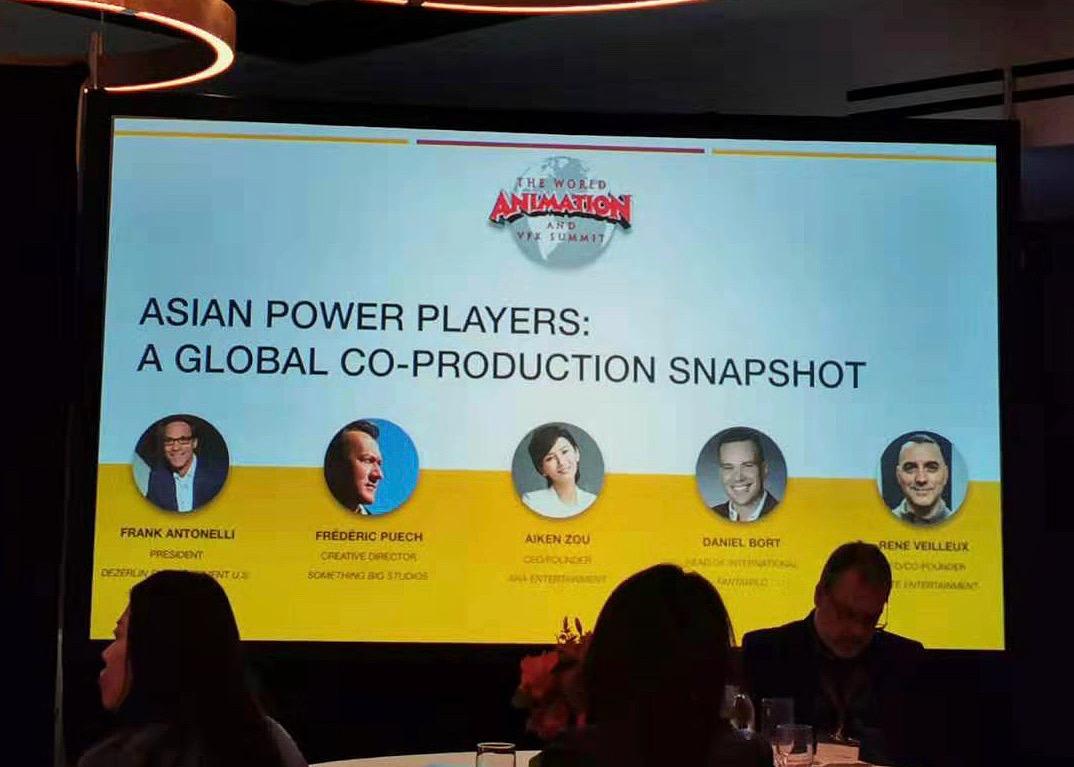 啊哈娱乐CEO邹沙沙受邀出席2019世界动画电影与特效峰会