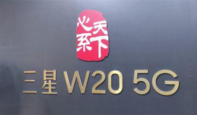 三星手机在中国市场败北,加码芯片业务成三星新选择