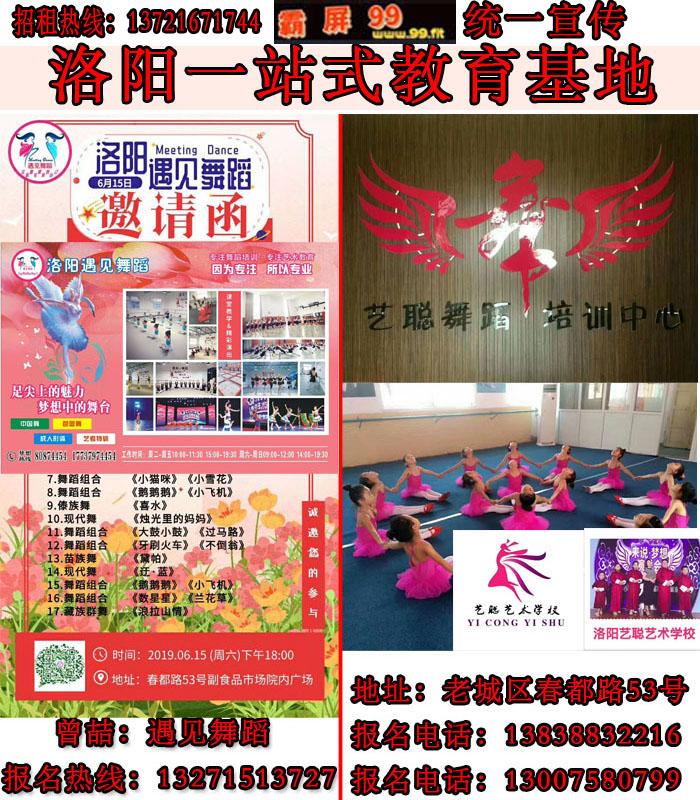 舞蹈学校 - 副本 (4).jpg