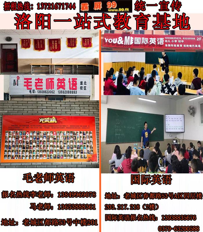 英语学校 - 副本 (3).jpg