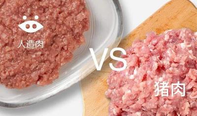 人造肉悄悄上线小米有品:4片肉总共440g售价118元