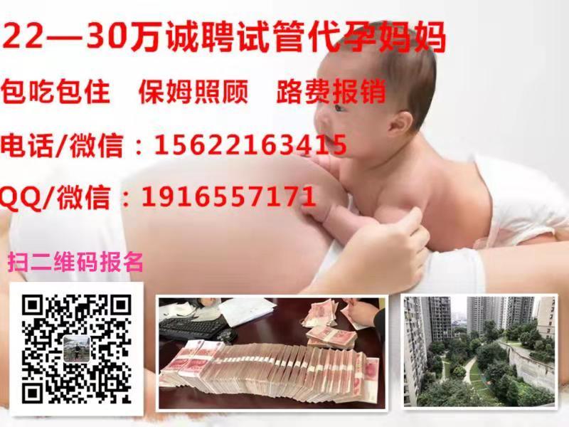 软文资讯-免费yoqq惊爆,广州、深圳、珠海代妈公司招聘22w起真实可靠yoqq资源(6)