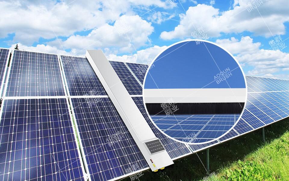 太阳能光伏板清洁毛刷