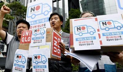 优衣库陷遭遇暖冬危机:需求疲软和韩国市场抵制
