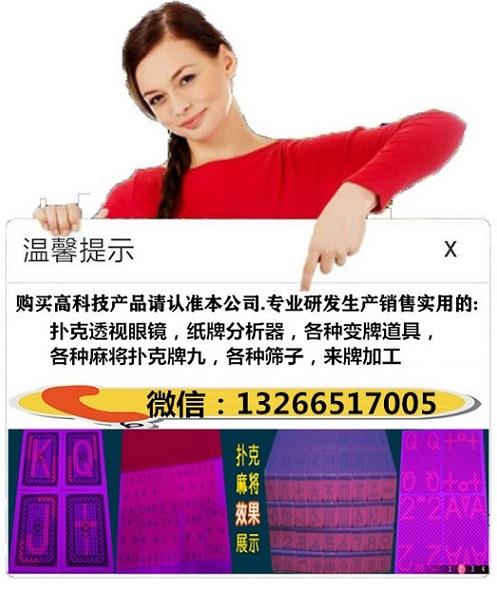 12161137315417.jpg