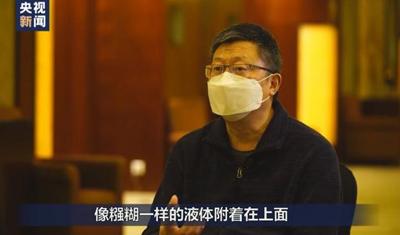 首例新冠肺炎尸检报告发布:肺已经不是肺了!