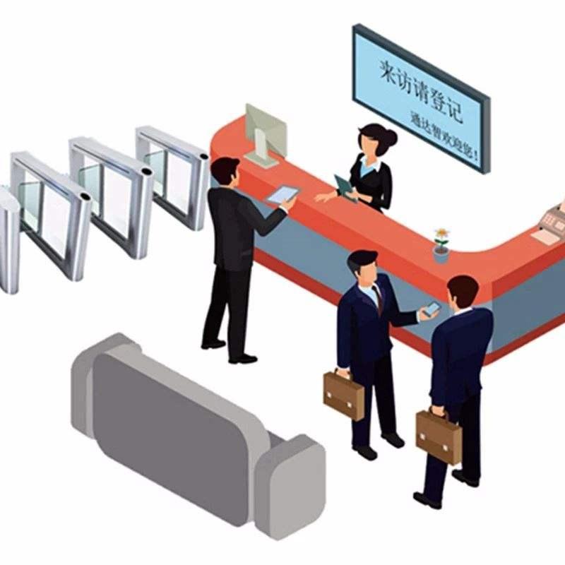 <a href=http://www.skping.com target=_blank class=infotextkey>财经新闻</a>网-工厂智能访客系统的工作流程一览!.jpg