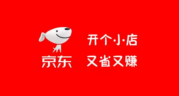怎么确定东小店是不是京东全资控股的呢?