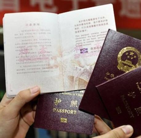 菲律宾签证逾期.jpg