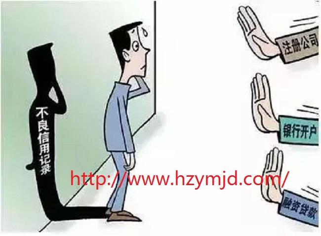 个人不良征信消除可用这几种方法!