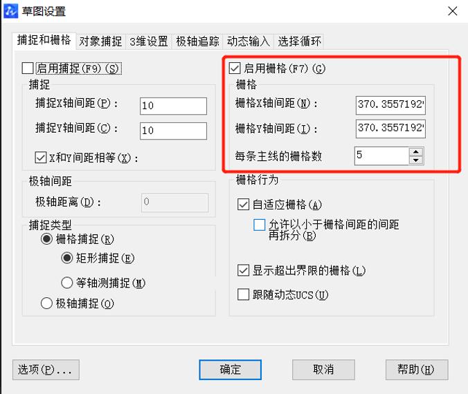 CAD中栅格怎么打开和设置?