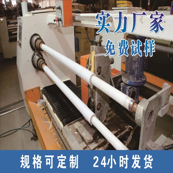 棉纸双面胶生产厂家9.21.jpg