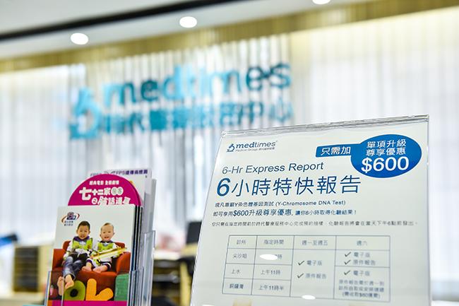 二宝妈妈分享到香港验血鉴定宝宝性别 顺便说说我想生男宝的原因