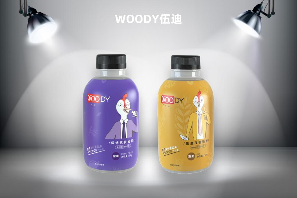 WOODY奶昔:美和变美是时代需求,安全和健康是产品使命