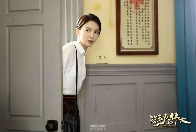《隐秘而伟大》全国同时段收视第一 李易峰金晨反向甜宠高能预警