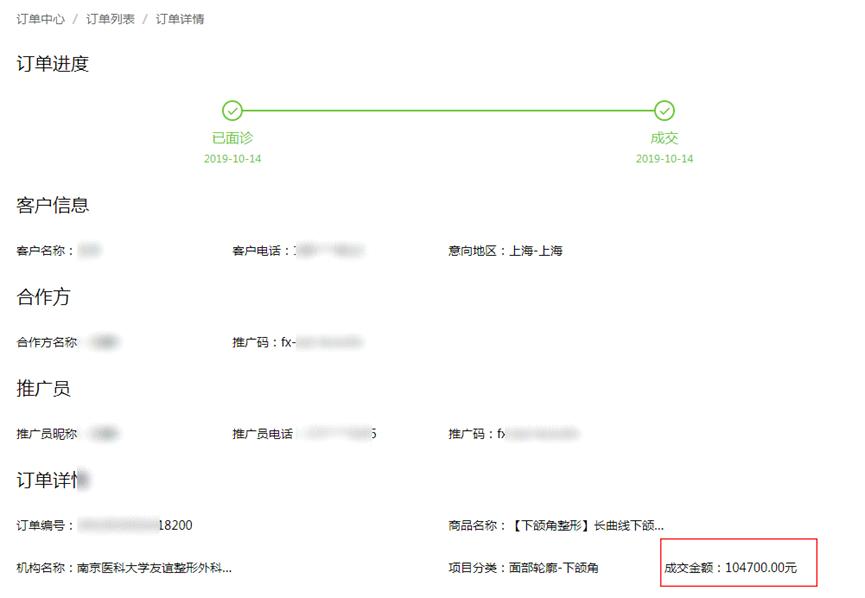 新闻源图3.png