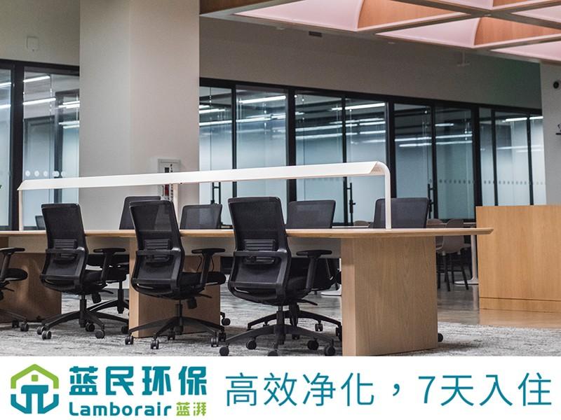 杭州除甲醛检测服务公司,室内空气污染如何知晓?【蓝民环保】