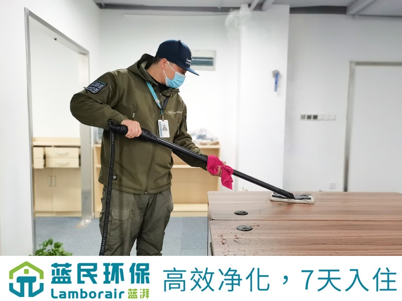 机构治理甲醛,新家装修如何快速祛除甲醛?【蓝民环保】