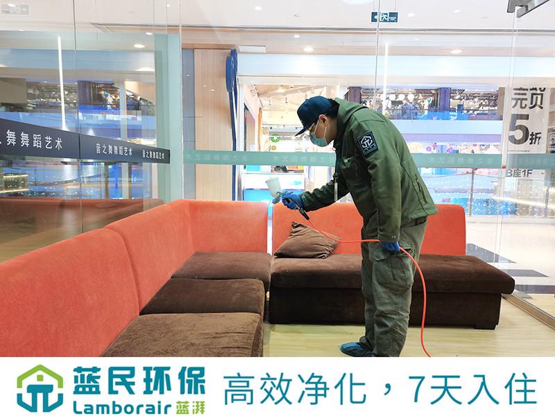 杭州除甲醛净化