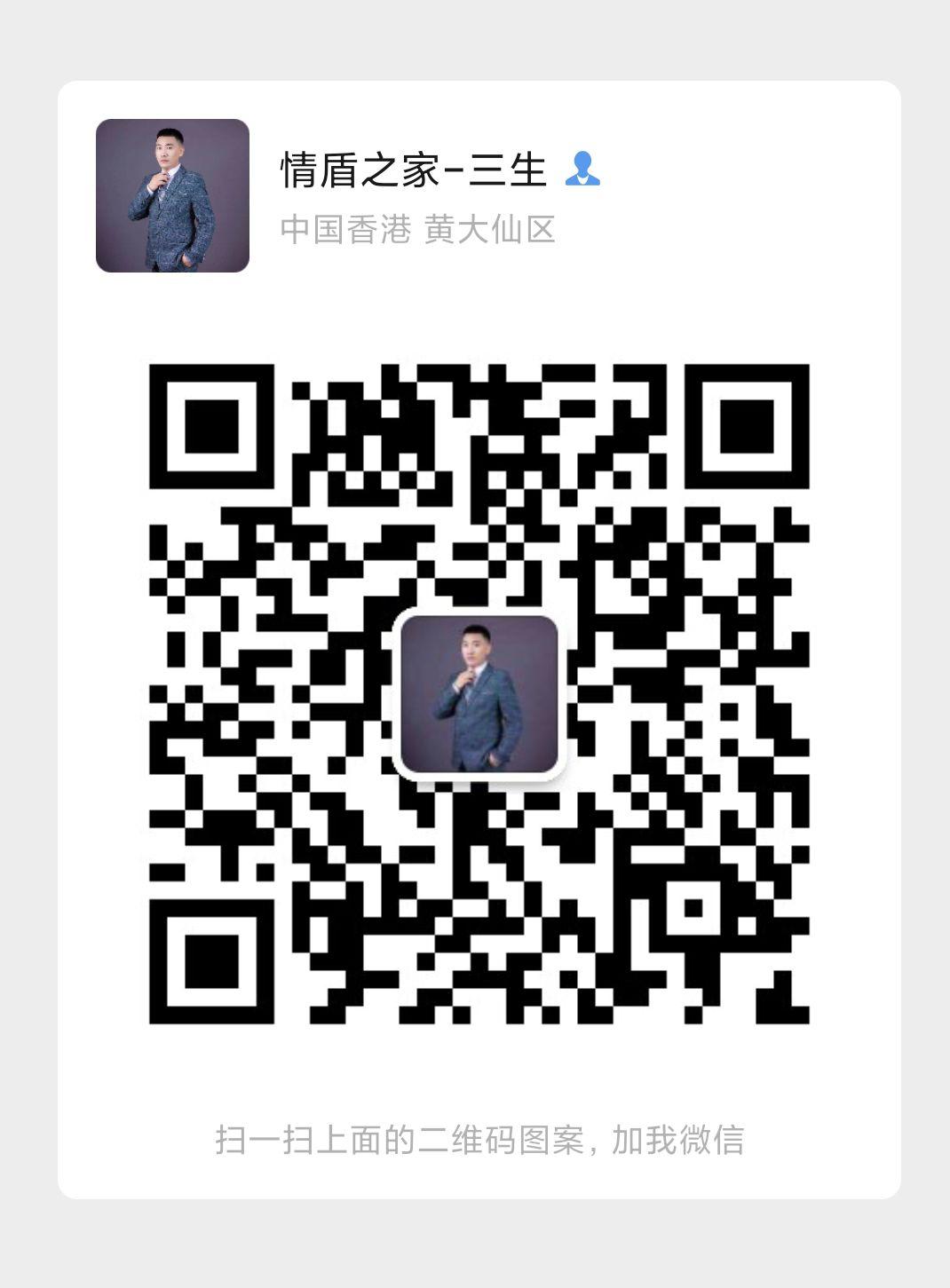 QQ图片20210701140108.jpg